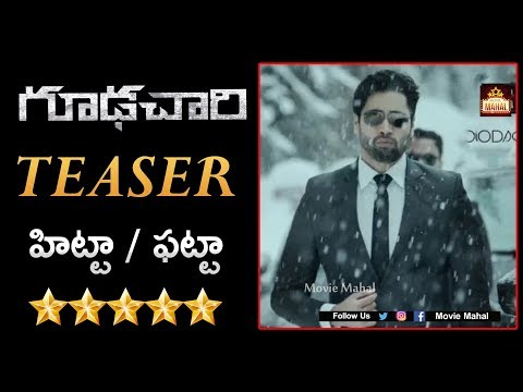 Adivi Sesh Goodachari Movie Teaser Review | Latest Telugu Movie Teasers | Movie Mahal