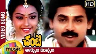 Seethamma Vakitlo Sirimalle Chettu - Chanti movie songs - Annula Minnala song - Venkatesh, Meena