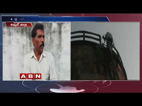 వాటర్ ట్యాంక్ ఎక్కి బెదిరింపులకు పాల్పడ్డ సర్పంచ్ అభ్యర్థి భర్త | Nirmal District | ABN telugu