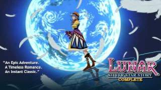 Lunar Silver Star Story Complete - Althena