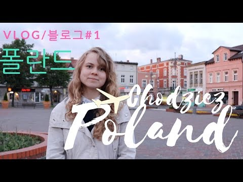 VLOG 1: TRAVELING TO POLAND // HUGGA BUGGA