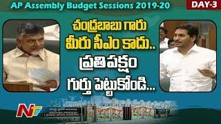 CM YS Jagan Funny Satires on Chandrababu | AP Budget Sessions 2019 | NTV