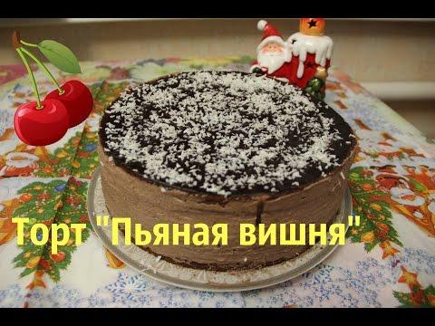 Простой рецепт любимого торта!