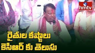TRS Candidate Pocharam Srinivas Reddy Election Campaign In Kotagiri Mandal | Nizamabad | hmtv