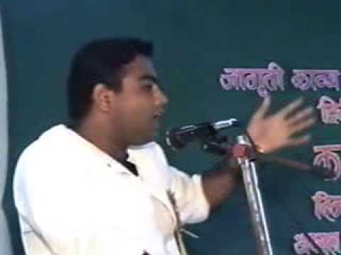 Kumar Kokney- Kavi Sammelan In Marathi video