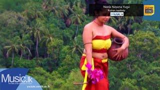 Neela Nayana Yuga - Roshan Jayakody