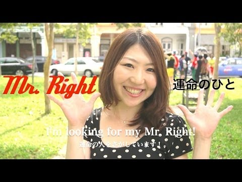 29 Year Old Japanese Girl Looking For Her Mr Right  運命の人を捜しています video