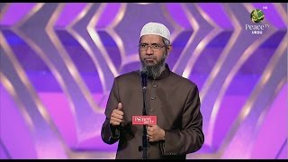 Non-Muslim sister embraced Islam after arguing with Dr. Zakir Naik [Urdu/Hindi]