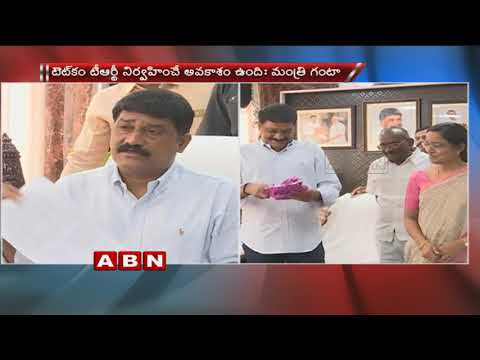 Ganta Srinivasa Rao Speaks To Media About AP Govt Postpones DSC 2018 Notification | ABN Telugu