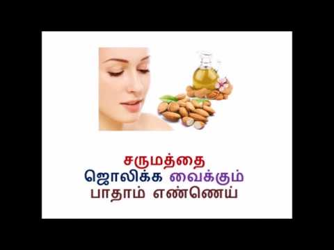 How to Get Glowing Skin with Almond Oil Tamil