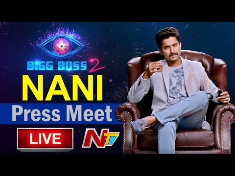 Bigg Boss Telugu Season 2 Press Meet LIVE || Nani ||  #BiggBoss2Telugu || #BiggBoss2 || NTV
