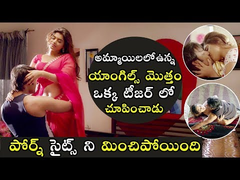 Kothagaa Maa Prayanam Latest Movie Teaser | Latest Movie Teasers | Telugu Varthalu