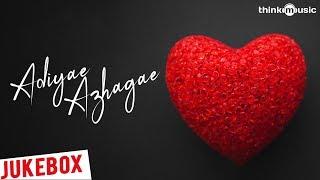 Adiyae Azhagae Love Songs | Tamil | Audio Jukebox