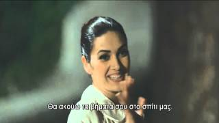 KARADAYI - ΚΑΡΑΝΤΑΓΙ SEASON 2 E75 TRAILER 2 GREEK SUBS FINAL SEZON