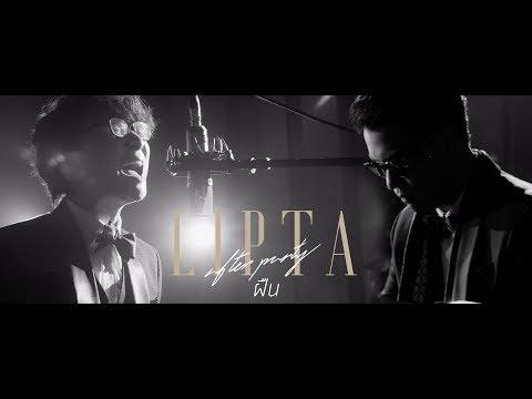 ฝืน (Big band Version) - LIPTA [Official Music Video]
