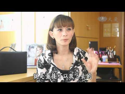 蔬果生活誌-20131027 婚紗新意素食精神