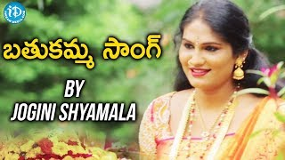 Vela Kanthula Bathukamma Song By Jogini Shyamala