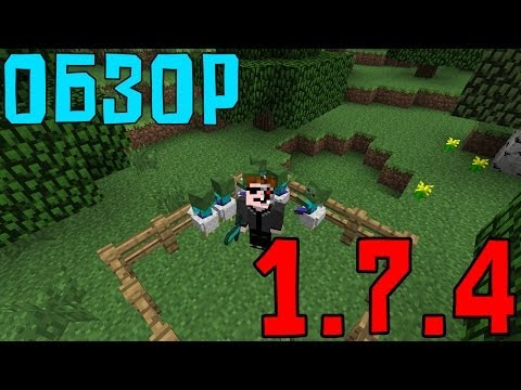 Обзор Minecraft 1.7.4 (Review)