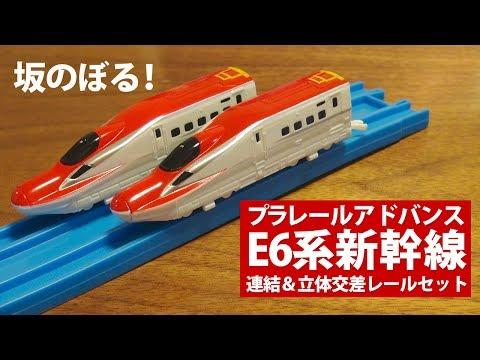 ����� �����E6系�幹���&��交差������ � http://www.amazon.co.jp/o/ASIN/B00CM0S76K/jetdaisuke-22/ �����������������...