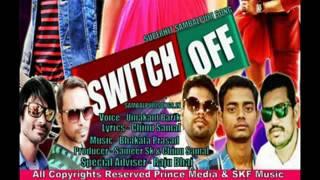 Latest sambalpuri switch off