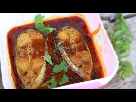 విలేజ్ స్టైల్ చేపల పులుసు  Village Style Yummy Fish Curry  By Mana Vantalu