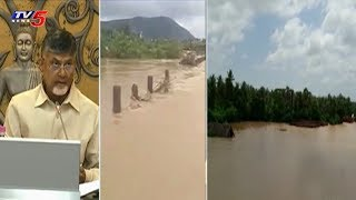 CM Chandrababu Review Meet On AP Floods And Rains