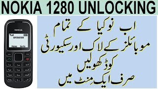 Nokia 1280 unlock security code And Nokia 1280 Factory Reset by Gulzo