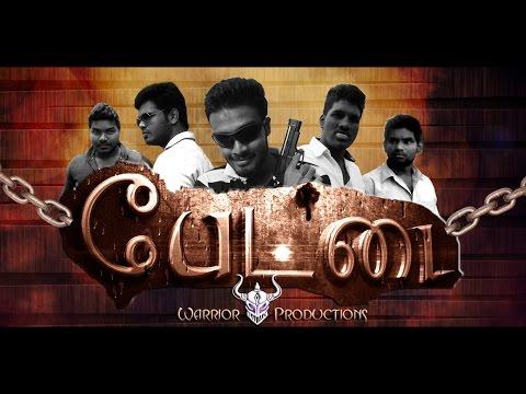 PETTAI-Tamil Action Short Film (Full Length Movie)