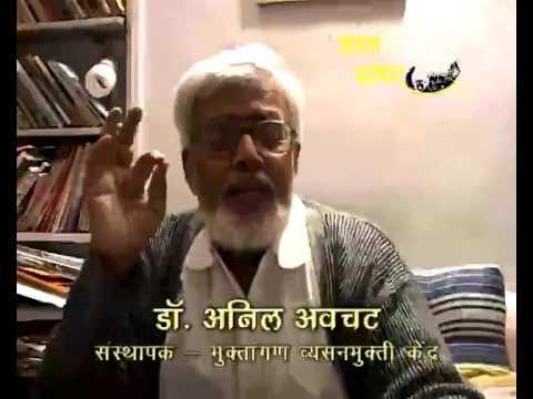 Janata Darbar JD EP.71 - Vyasan mukti Nirdhar Abhiyan Part -2