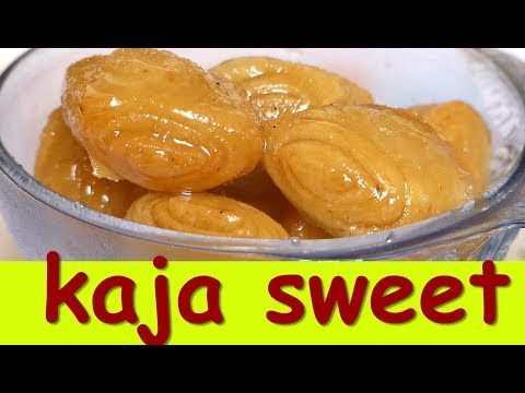 kaja sweet recipe in kannada|khaja sweet recipe in kannada|festival recipe in kannada