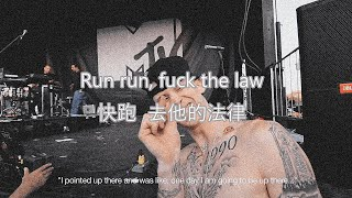 Half Naked and Almost Famous 中字 Machine Gun Kelly 中文 字幕 歌詞 翻譯 lyrics mgk