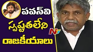 MRPS Chief Manda Krishna Madiga Comments On Pawan Kalyan Over SCST Issue | NTV