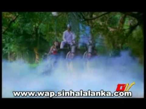Res Vihidena Samanaliyak Www Sinhalalanka Com video