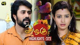 Azhagu - Tamil Serial | அழகு | Episode 373 | Highlights | Sun TV Serials | Revathy | Vision Time