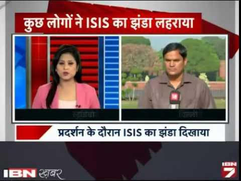 Kashmir Main ISIS Ki Dastak, Eid K Din Lehraya Kala Jhanda!