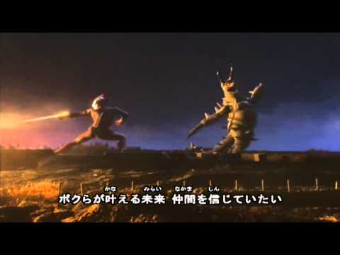 Ultraman Hit Song History New Hero Hen Part 4 video
