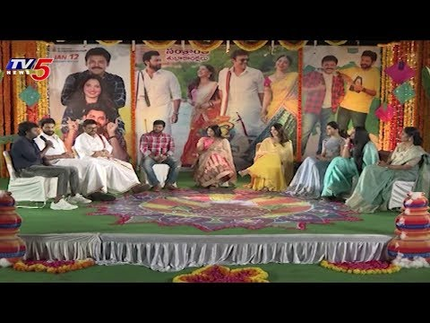 F2 Movie Team Sankranti Celebrations | Venkatesh | Varun Tej | TV5 News