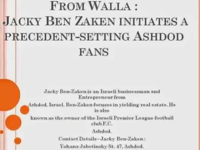 From Walla : Jacky Ben Zaken initiates a precedent-setting Ashdod fans