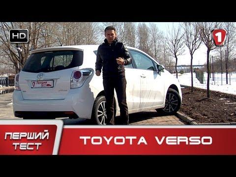 Тест Toyota Verso 2013