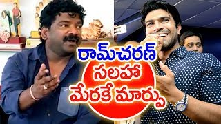 Lyricist Chandra Bose Excellent Words About Ram Charan | Rangasthalam Songs