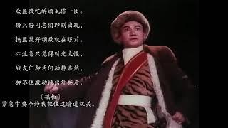 京剧选段: 除夕夜 (小舟学唱)
