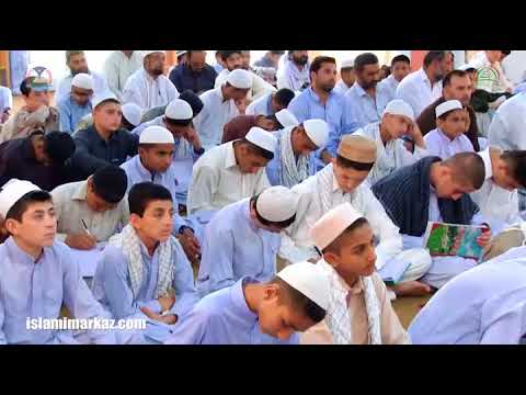 Khutba-e-Namaz-e-Jumaa (Jamia Jaferia) 07 August 2015