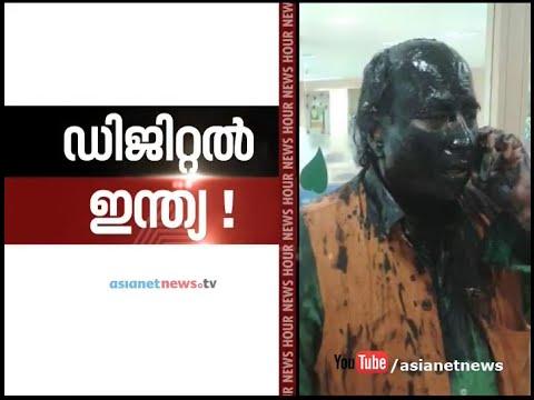 Indian activist Sudheendra Kulkarni hit by Shiv Sena ink attack :Asianet News Hour 12 Oct 2015