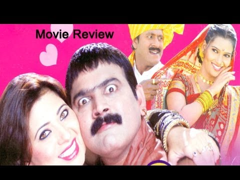Mala Ek Chanas Hava Movie Review - Makrand Annaspure Deepali...