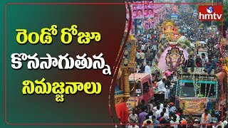 రెండో రోజూ కొనసాగుతున్న నిమజ్జనాలు..! Ganesh Immersion Updates From Telugu Talli Flyover | hmtv