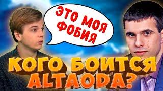 Топ Моменты с Twitch | Кого Боится AltaOda | Благотворительный фонд DianaRice
