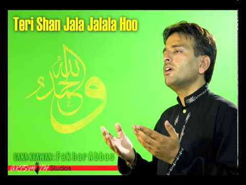 Teri Shan Jalla Jala Laho Uploaded By Shahzad Akhtar Bajwa video