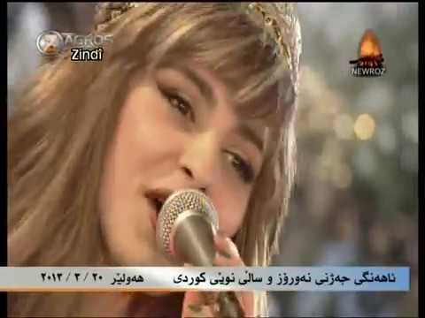Hani Concert Newroz 2013 In Hawler video
