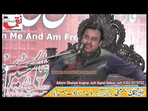 Allama Majid Raza Abdi 1 May 2019 Majlis e Aza Hariya Wala Chowk Faisalabad
