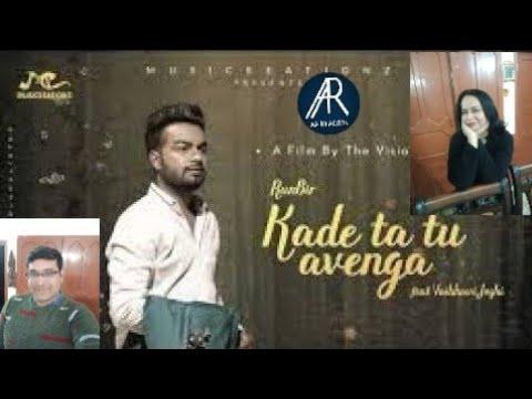 Song Kade Ta Tu Avega Lyrics Mp3 Mp4 Download
